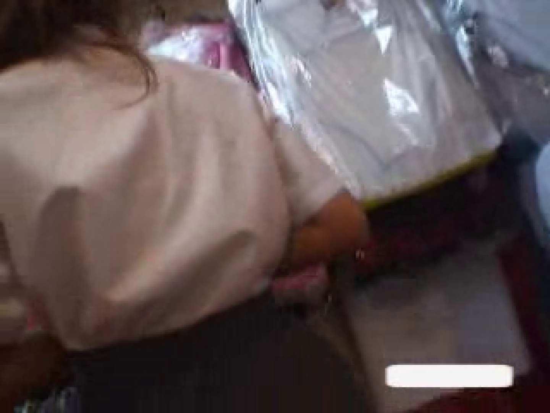 パンツを売る女の子Vol.2 オナニー | 独占盗撮  53連発 43