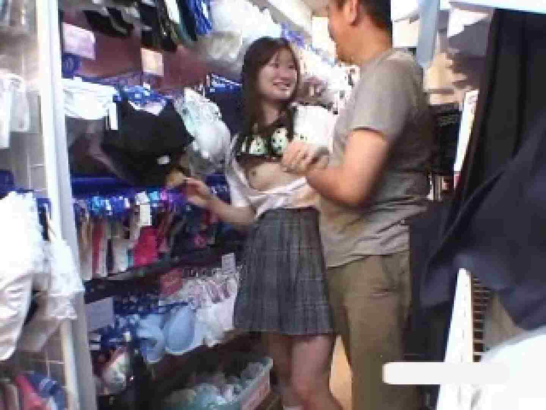 パンツを売る女の子Vol.2 悪戯 のぞき動画画像 53連発 52