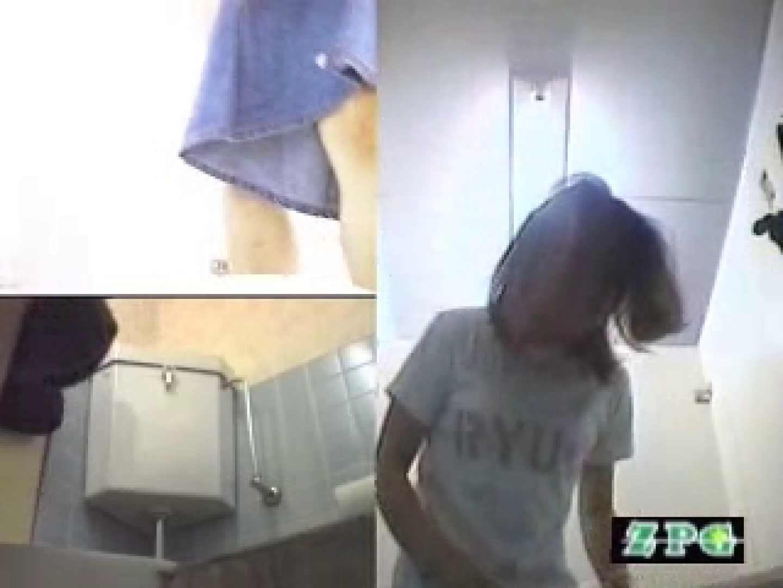 女子洗面所 便器に向かって放尿始めーっ AHSD-1 おまんこ娘 のぞき動画画像 88連発 21