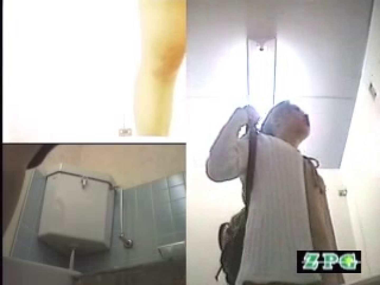 女子洗面所 便器に向かって放尿始めーっ AHSD-1 肛門 | 便器  88連発 61