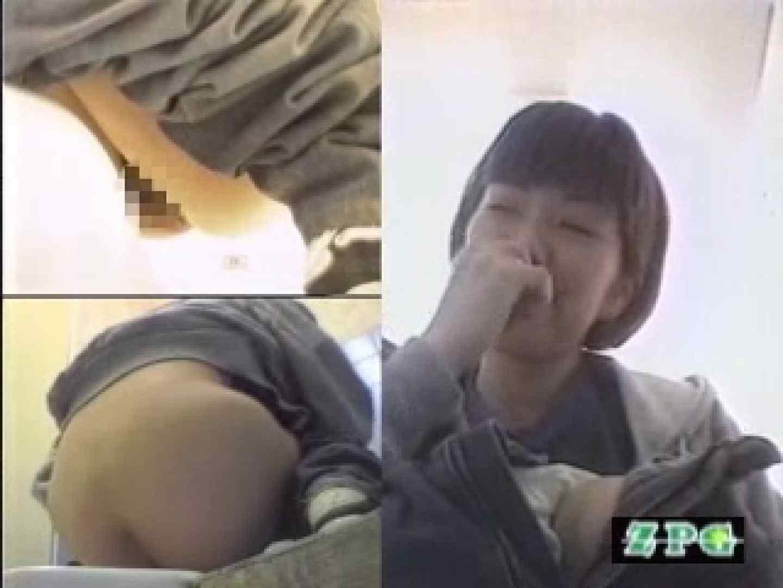 女子洗面所 便器に向かって放尿始めーっ AHSD-1 放尿シーン 盗撮動画紹介 88連発 71
