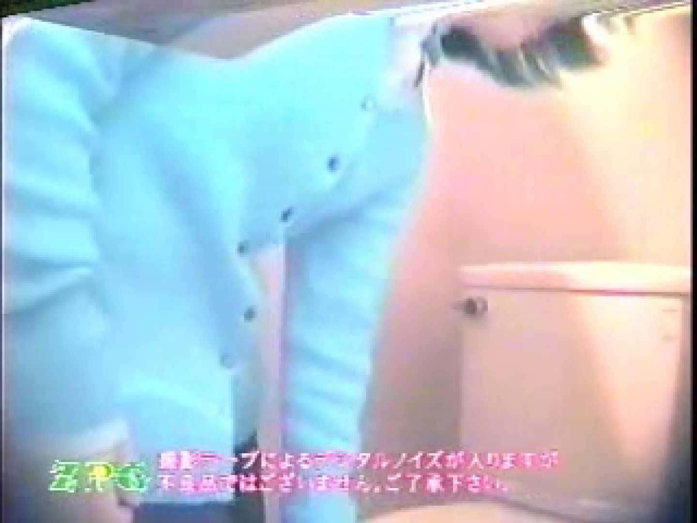 二点盗撮!カラオケBOX女子洗面所BOX-② 独占盗撮 | おまんこ娘  51連発 1