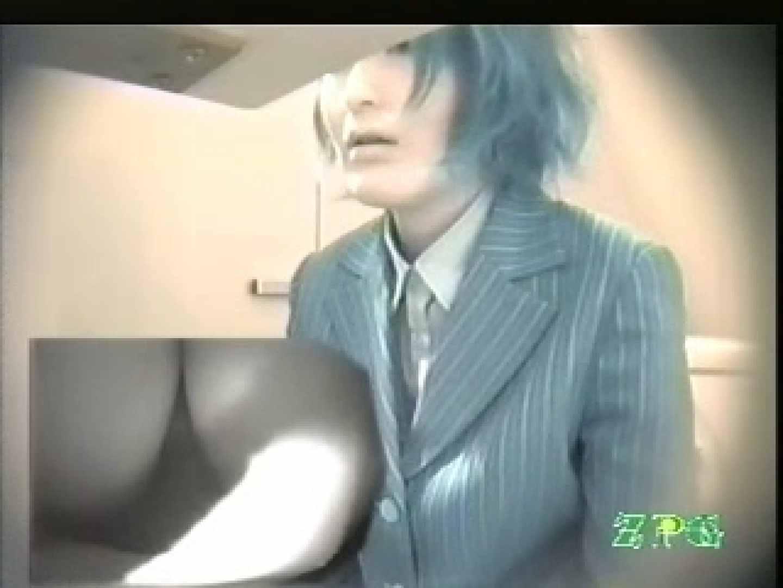 二点盗撮!カラオケBOX女子洗面所BOX-③ 洗面所 | おまんこ娘  83連発 9