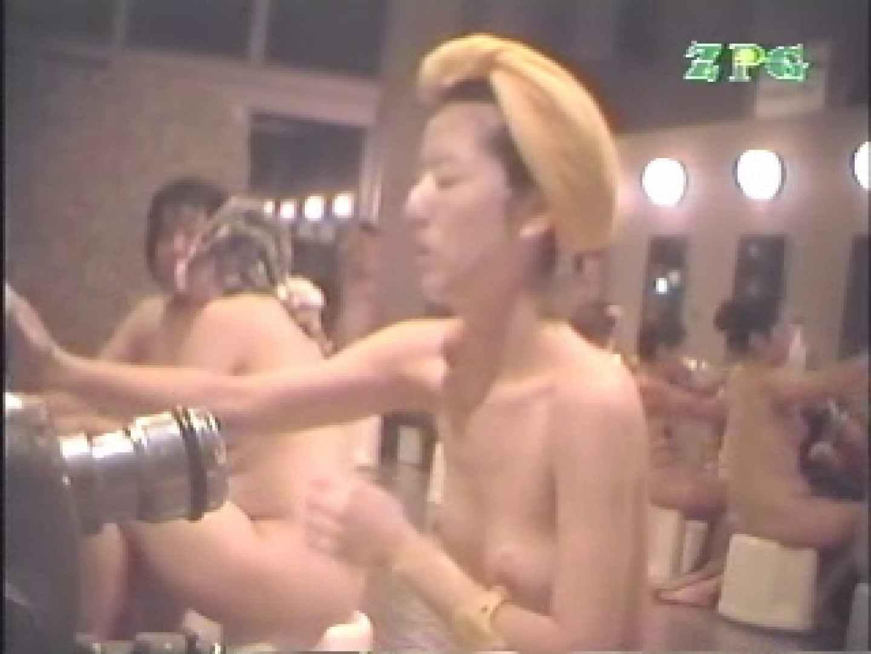 浴場の生嬢JCB-① 独占盗撮 オマンコ動画キャプチャ 81連発 20