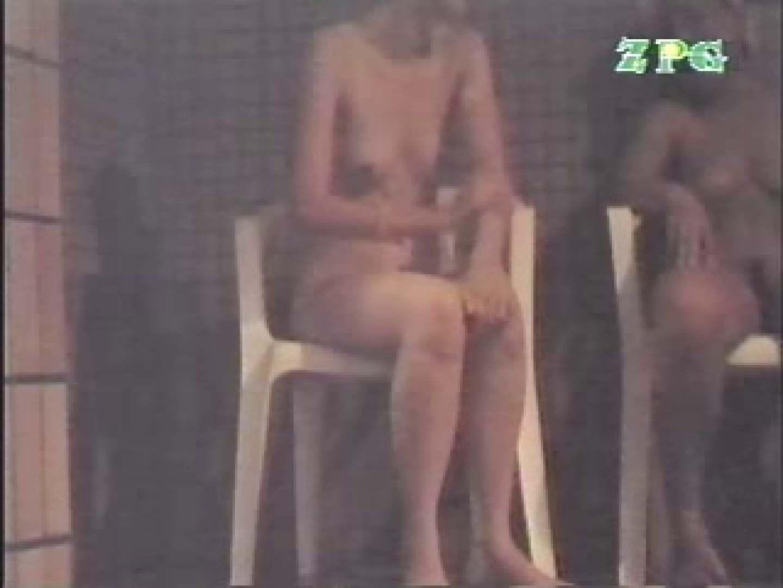浴場の生嬢JCB-① 脱衣所 隠し撮りオマンコ動画紹介 81連発 34