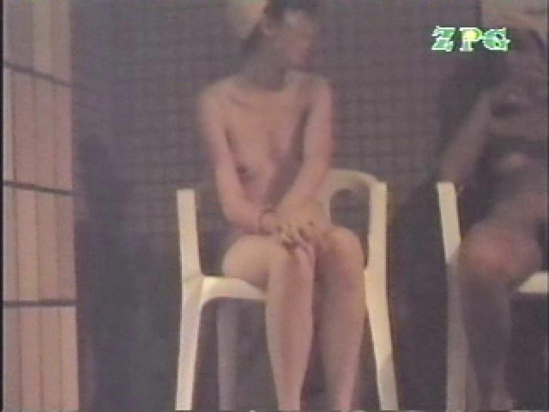 浴場の生嬢JCB-① 女湯 アダルト動画キャプチャ 81連発 41