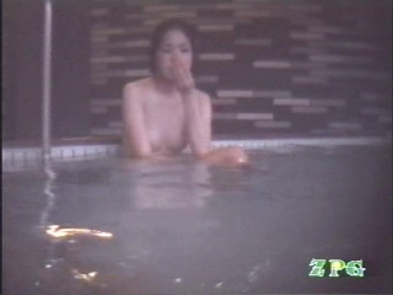 浴場の生嬢JCB-① 独占盗撮 オマンコ動画キャプチャ 81連発 56