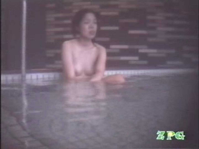 浴場の生嬢JCB-① 潜入 オメコ無修正動画無料 81連発 57