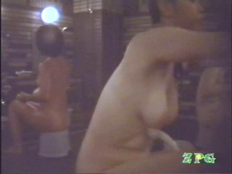 浴場の生嬢JCB-① おまんこ娘 | 望遠  81連発 67