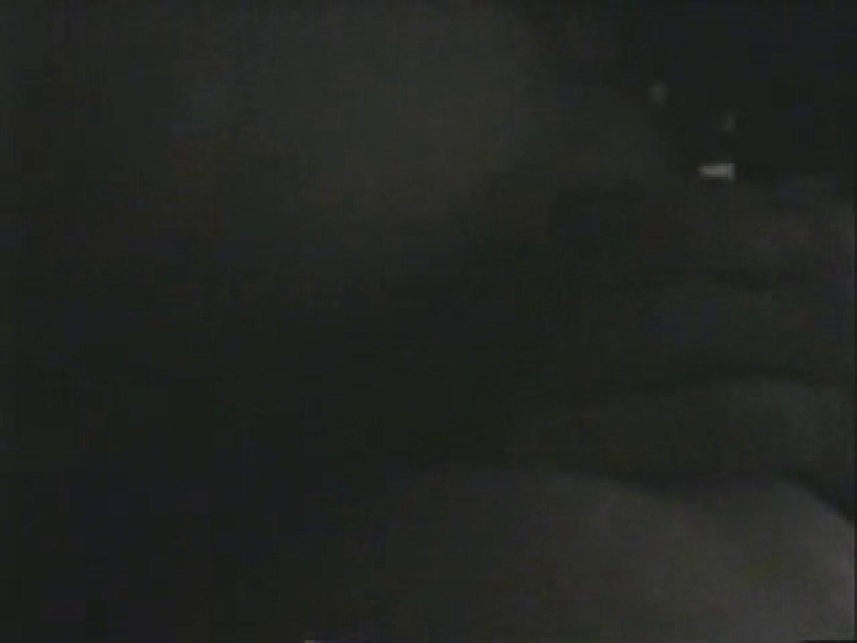インターネットで知り合ったグループの集団痴漢ビデオVOL.3 グループ セックス無修正動画無料 83連発 2