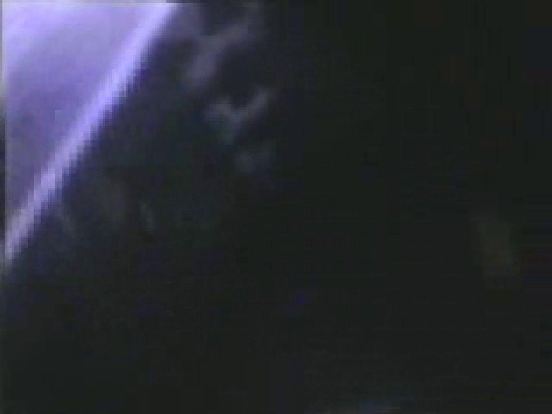 インターネットで知り合ったグループの集団痴漢ビデオVOL.3 グループ セックス無修正動画無料 83連発 38