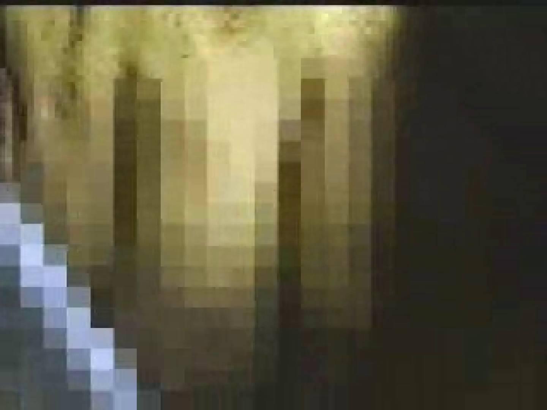 インターネットで知り合ったグループの集団痴漢ビデオVOL.3 美女OL  83連発 45