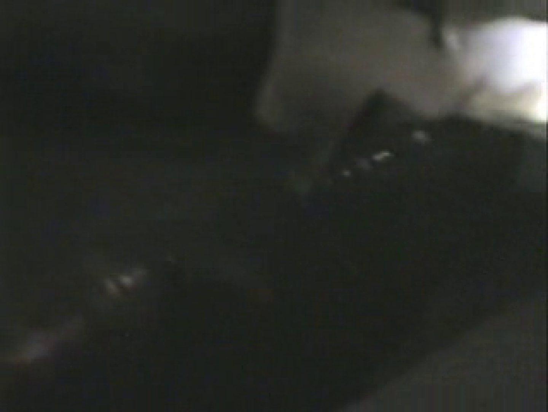 インターネットで知り合ったグループの集団痴漢ビデオVOL.3 美女OL  83連発 54