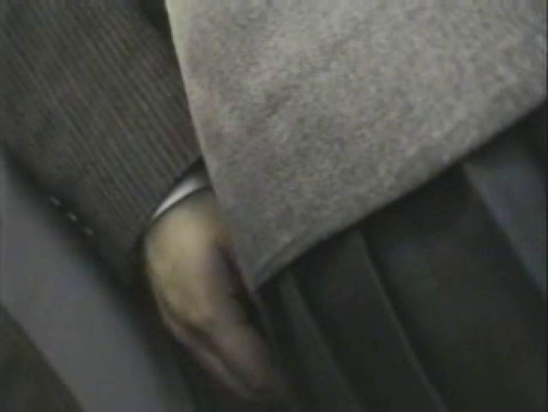 インターネットで知り合ったグループの集団痴漢ビデオVOL.3 グループ セックス無修正動画無料 83連発 56