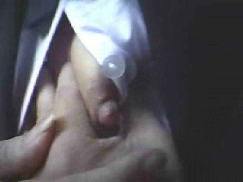 インターネットで知り合ったグループの集団痴漢ビデオVOL.5 グループ SEX無修正画像 85連発 54