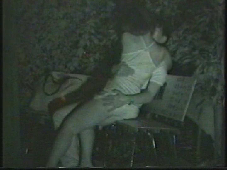 闇の仕掛け人 無修正版 Vol.1 野外 オメコ動画キャプチャ 63連発 16