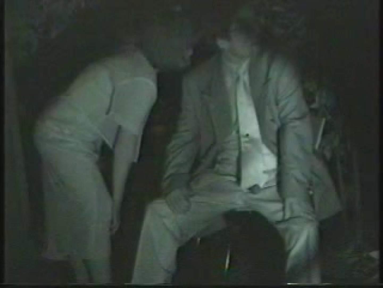 闇の仕掛け人 無修正版 Vol.1 野外 オメコ動画キャプチャ 63連発 28