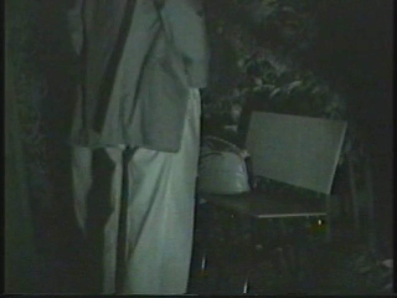 闇の仕掛け人 無修正版 Vol.1 赤外線 戯れ無修正画像 63連発 33