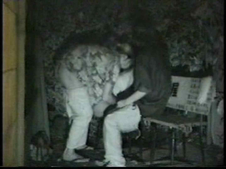エロ動画:闇の仕掛け人 無修正版 Vol.8:ピープフォックス(盗撮狐)