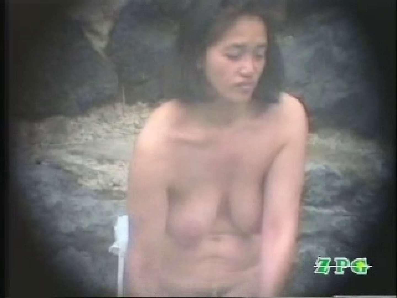 美熟女露天風呂 AJUD-03 露天  20連発 3