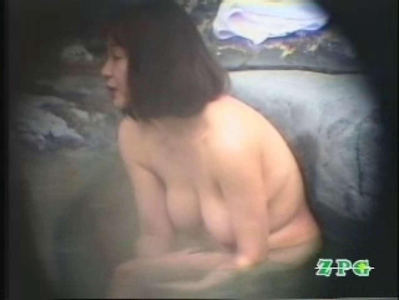 美熟女露天風呂 AJUD-03 露天  20連発 6