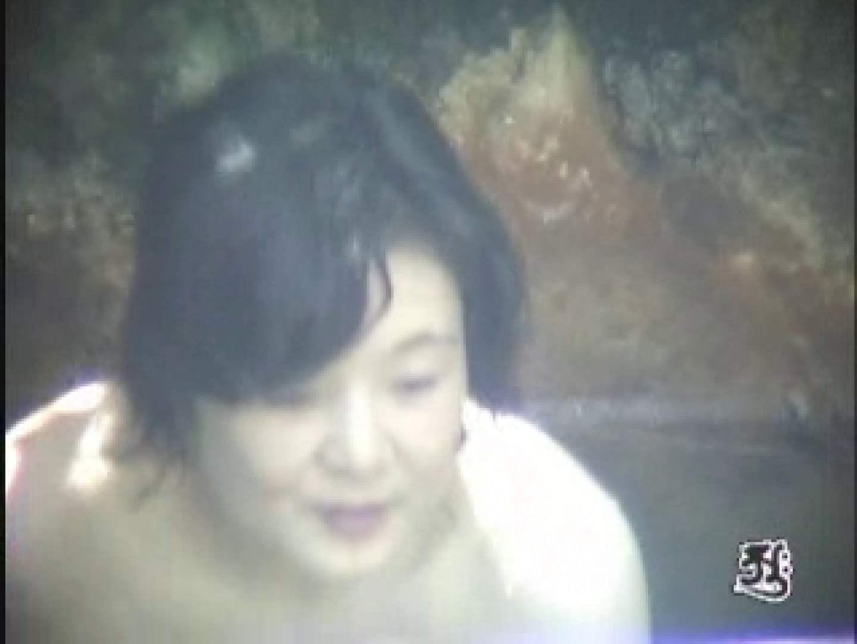 美熟女露天風呂 AJUD-04 露天  87連発 6
