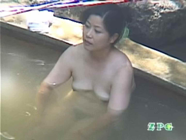 美熟女露天風呂 AJUD-04 露天 | 女風呂  87連発 19