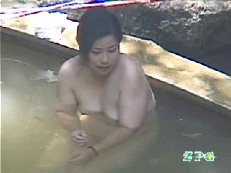 美熟女露天風呂 AJUD-04 独占盗撮 AV無料 87連発 20