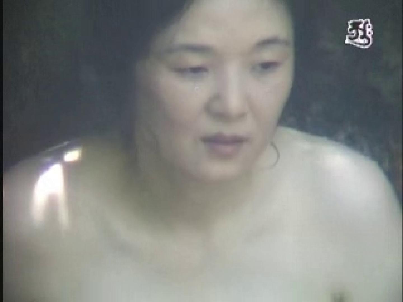 美熟女露天風呂 AJUD-04 熟女マダム 覗きおまんこ画像 87連発 28