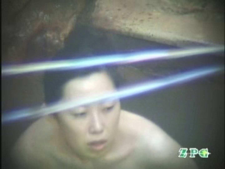 美熟女露天風呂 AJUD-04 望遠 SEX無修正画像 87連発 41