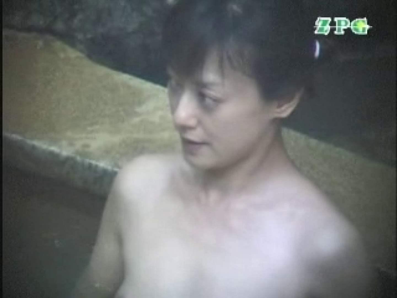 美熟女露天風呂 AJUD-04 露天 | 女風呂  87連発 55