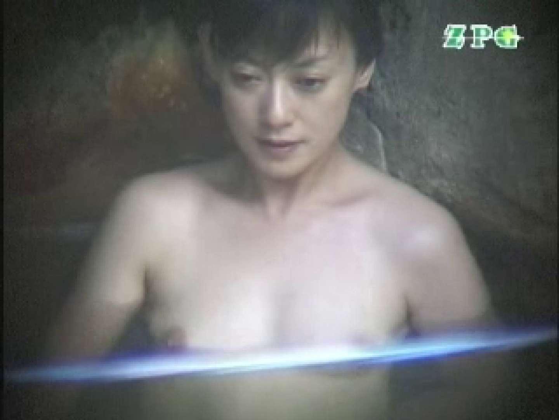 美熟女露天風呂 AJUD-04 乳首 エロ無料画像 87連発 57