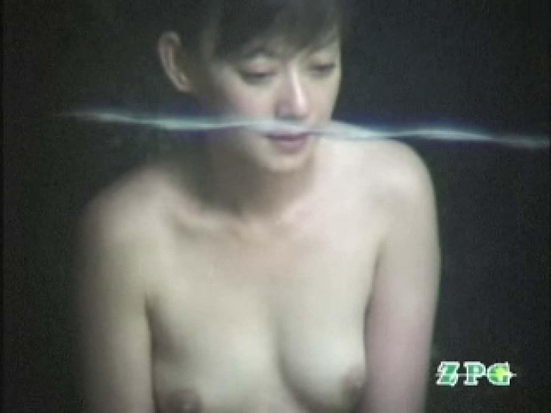 美熟女露天風呂 AJUD-04 露天  87連発 60
