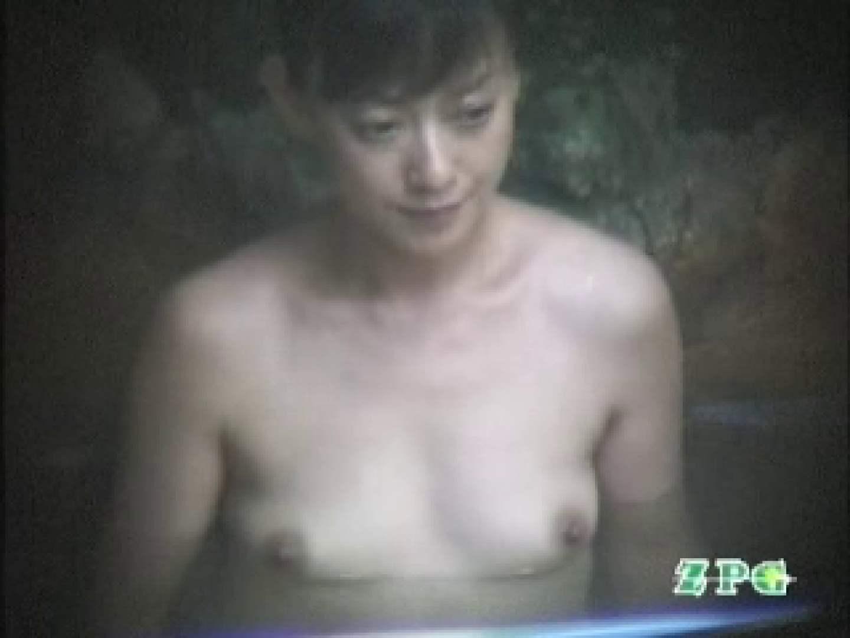 美熟女露天風呂 AJUD-04 熟女マダム 覗きおまんこ画像 87連発 64