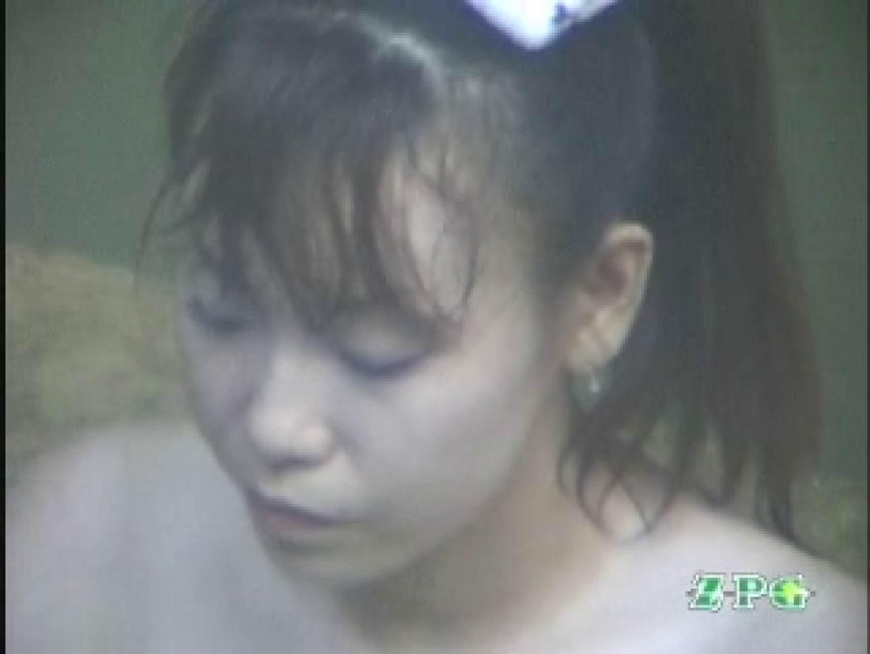 美熟女露天風呂 AJUD-06 熟女マダム ワレメ動画紹介 108連発 11