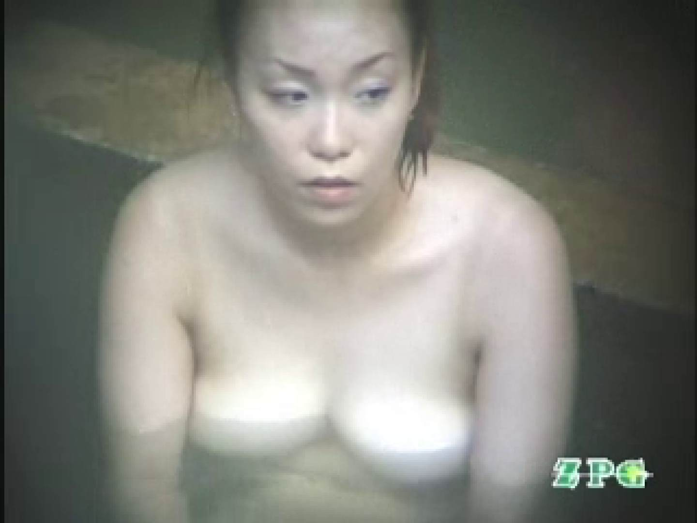 美熟女露天風呂 AJUD-06 露天 | 爆乳  108連発 13