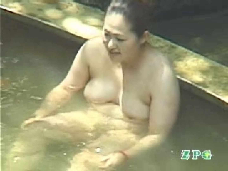 美熟女露天風呂 AJUD-06 露天 | 爆乳  108連発 22