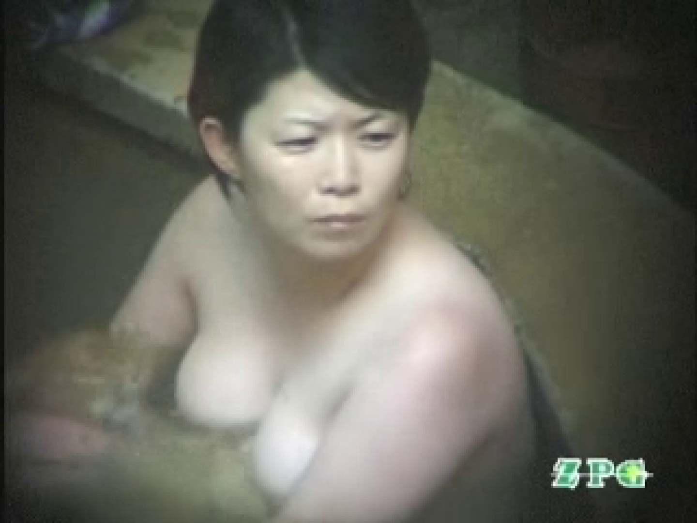 美熟女露天風呂 AJUD-06 熟女マダム ワレメ動画紹介 108連発 59