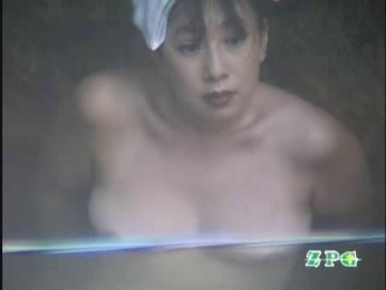 美熟女露天風呂 AJUD-07 娘 | 熟女マダム  80連発 7