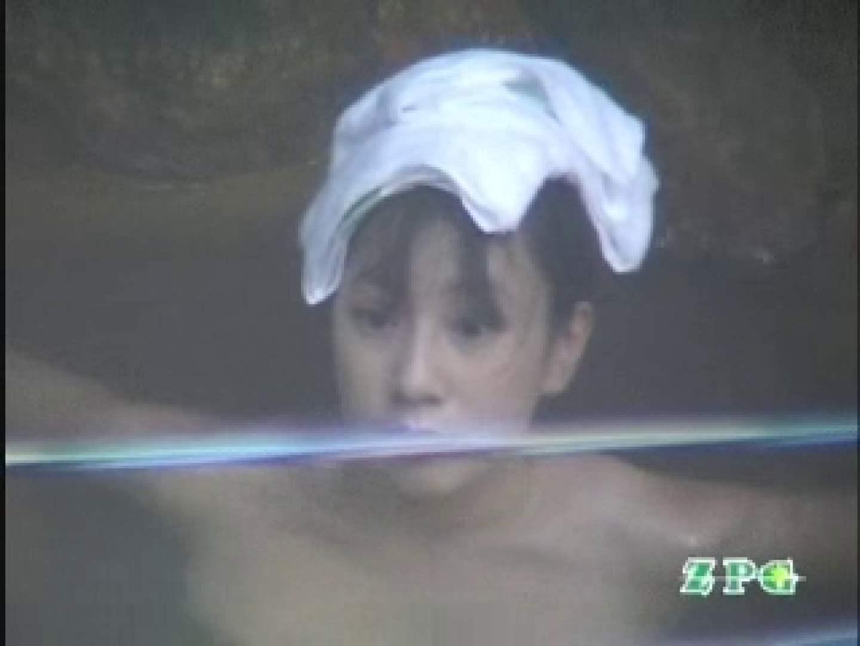 美熟女露天風呂 AJUD-07 露天 おめこ無修正動画無料 80連発 8
