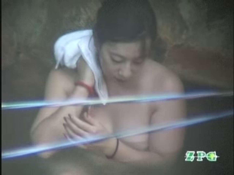 美熟女露天風呂 AJUD-07 娘 | 熟女マダム  80連発 13
