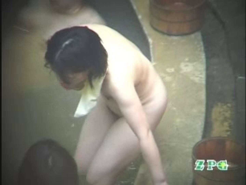 美熟女露天風呂 AJUD-07 娘  80連発 18