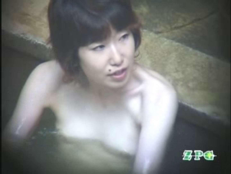 美熟女露天風呂 AJUD-07 娘 | 熟女マダム  80連発 52