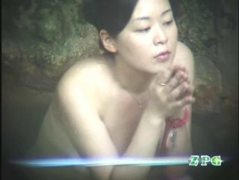 美熟女露天風呂 AJUD-07 娘  80連発 54