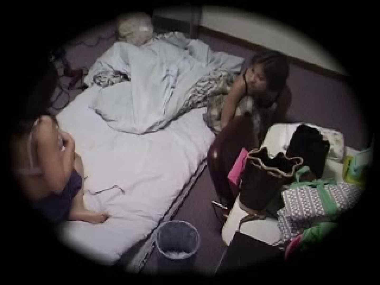 女達の密かな楽しみVol.2 美女OL AV動画キャプチャ 99連発 2