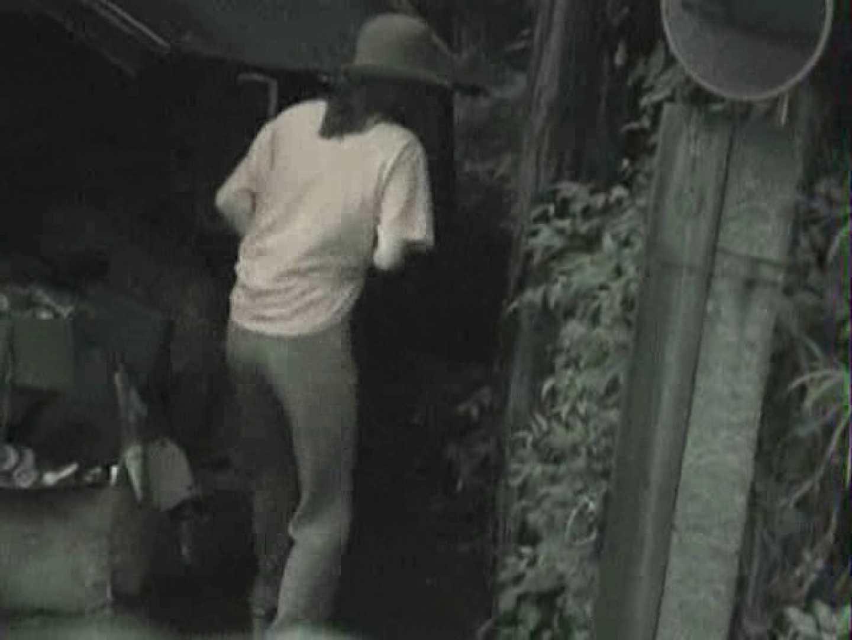 野天洗面所Vol.4 洗面所 われめAV動画紹介 89連発 29