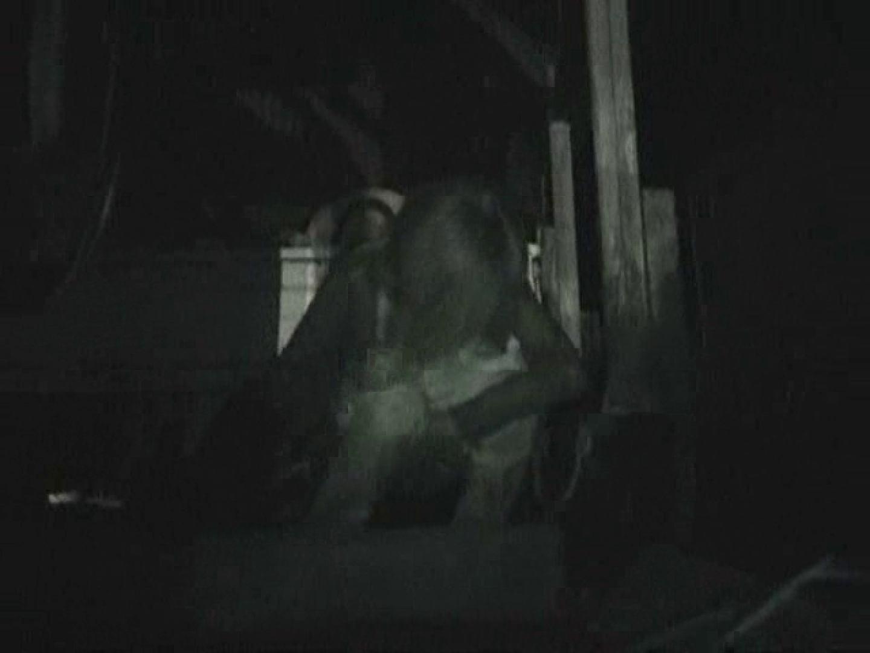 野天洗面所Vol.4 美女OL  89連発 45
