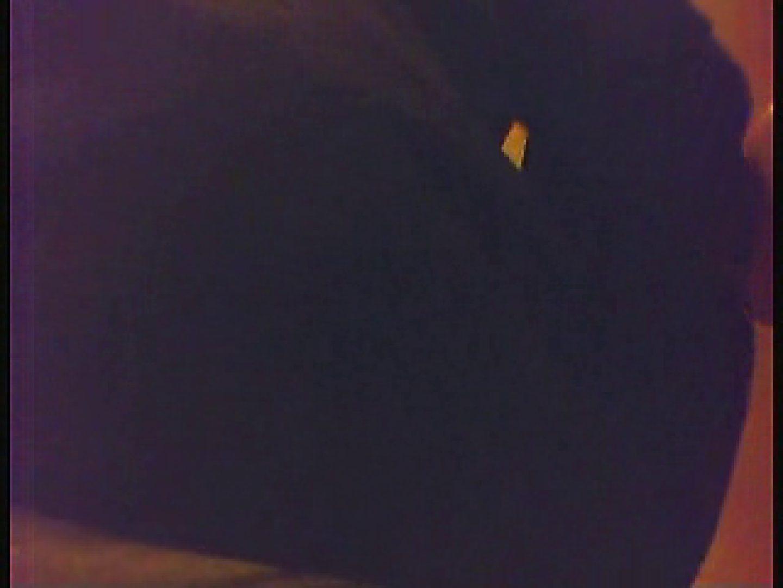 漏洩厳禁!!某王手保険会社のセールスレディーの洋式洗面所!!Vol.5 美女OL | 独占盗撮  60連発 31