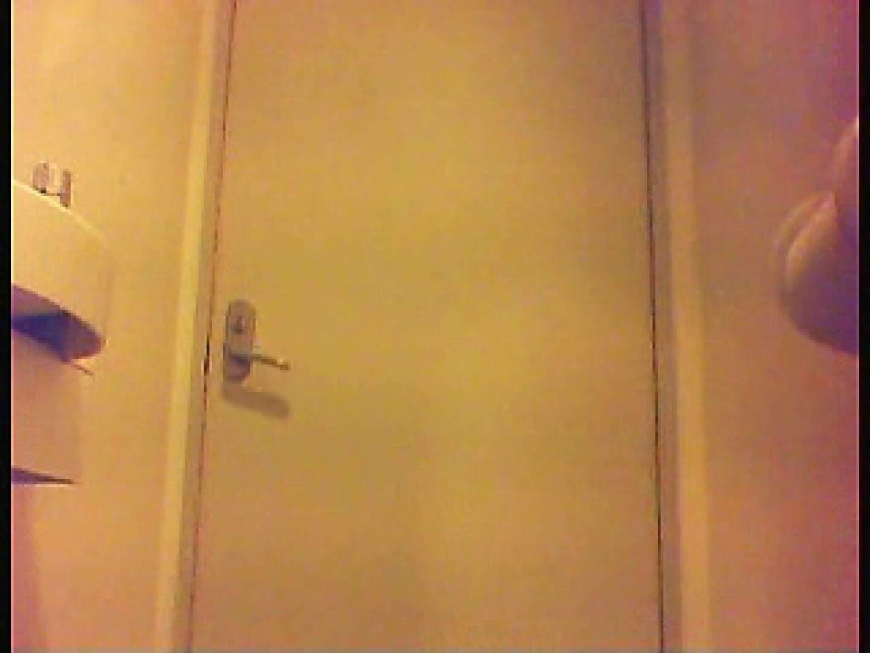 漏洩厳禁!!某王手保険会社のセールスレディーの洋式洗面所!!Vol.5 洗面所 のぞき動画画像 60連発 38
