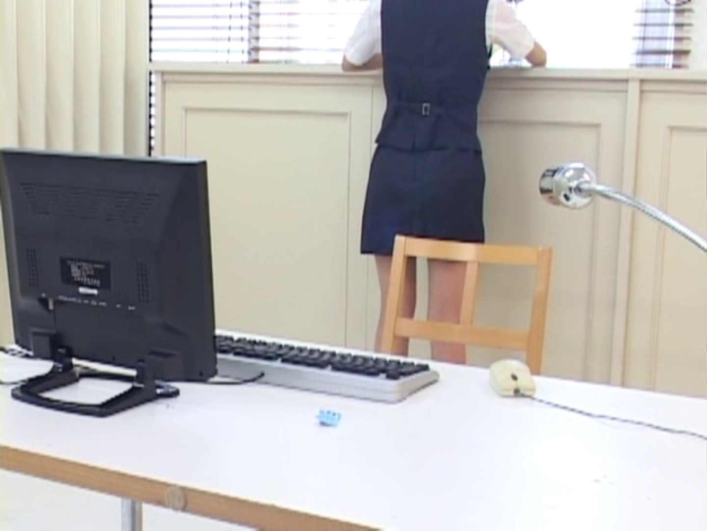 女性従業員集団盗撮事件Vol.3 独占盗撮 隠し撮りオマンコ動画紹介 20連発 2
